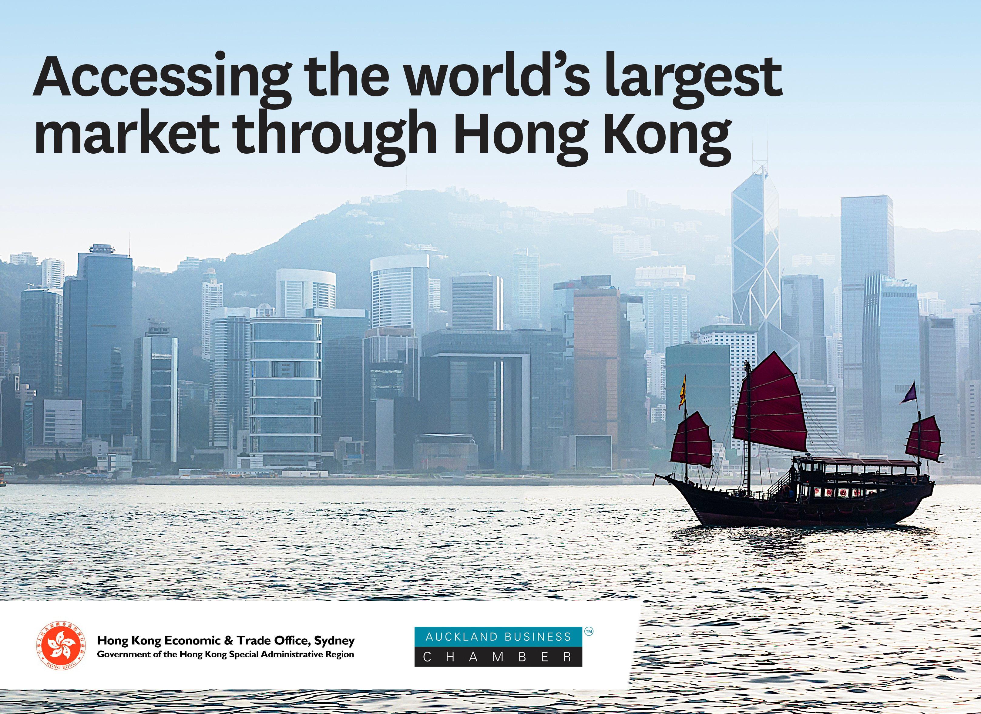 Honk Kong for blog